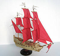 "Корабль ""Вслед за ветром"", фото 1"