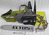 Электропила Eltos ПЦ-2650, фото 2