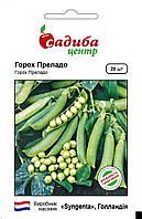 Горох Преладо 20 семян Syngenta
