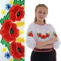 Белая вышиванка детская от 3 до 13 лет