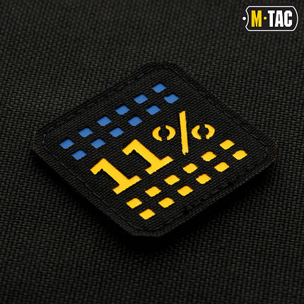 M-Tac нашивка 11% Laser Cut малая Yellow/Blue/Black, фото 2