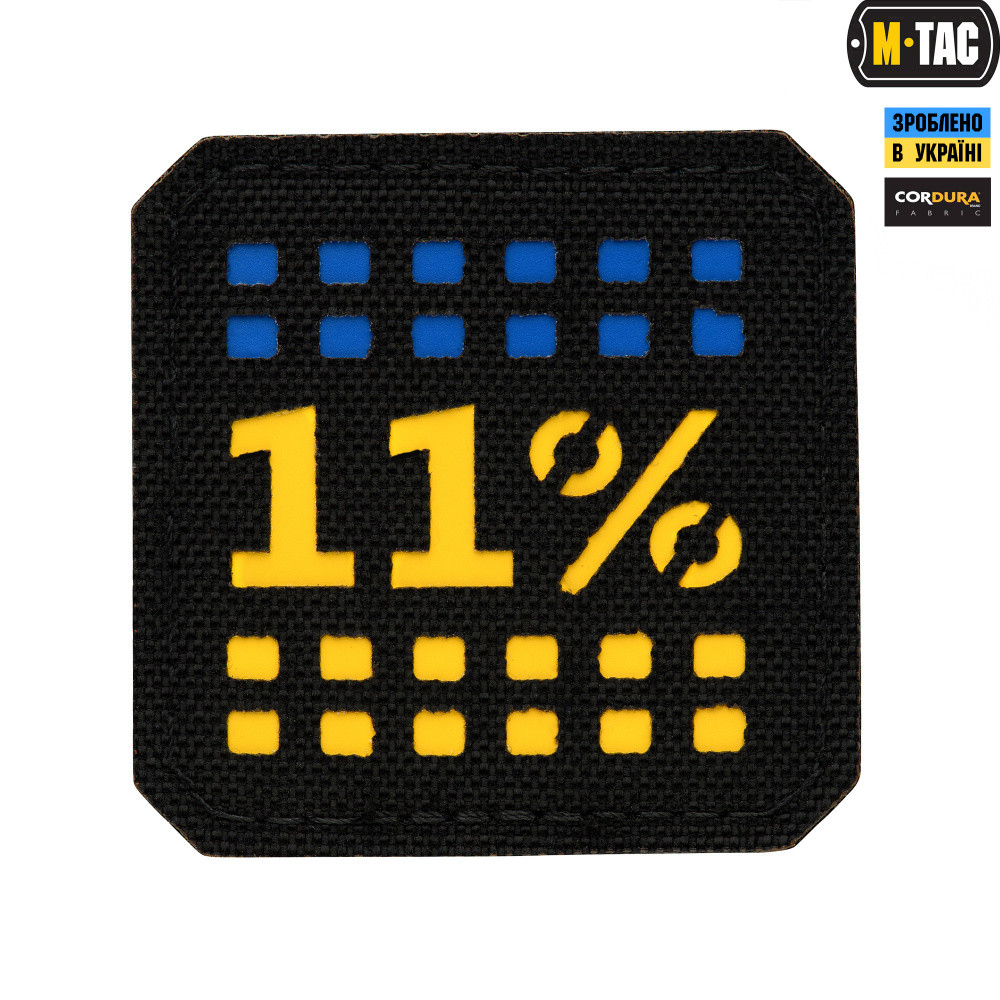 M-Tac нашивка 11% Laser Cut малая Yellow/Blue/Black