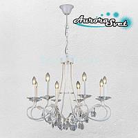 Люстра подвесная AuroraSvet 016. LED светильник люстра. Светодиодный светильник люстра.