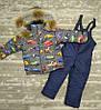 Костюм теплый зимний для мальчиков Тачки серый (2-5 лет)