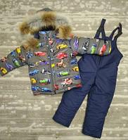 Костюм теплый зимний для мальчиков Тачки серый (2-5 лет), фото 1