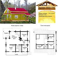 Проект дома из оцилиндрованного бревна 107,5 м2. Проект дома бесплатно при заказе строительства