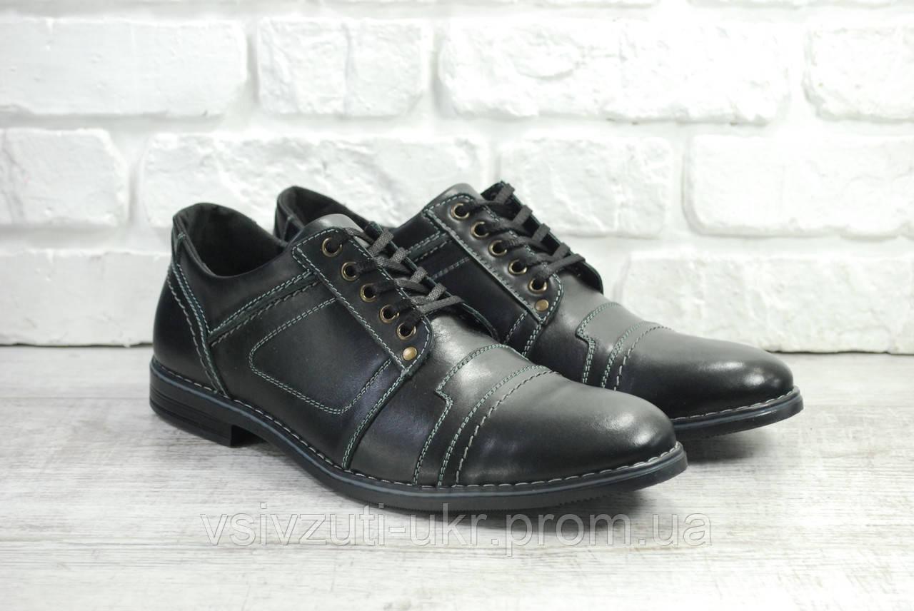 f308c884a РАСПРОДАЖА! Мужские туфли Viva 40,41,42,43,44,45 размер, цена 450 ...