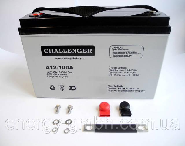 Аккумулятор для ИБП газового котла