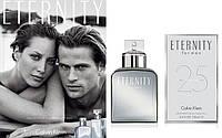 Мужская туалетная вода Calvin Klein Eternity 25th Anniversary Edition 100ml
