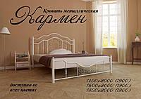 Металлическая кровать Кармен ТМ «Металл-Дизайн»