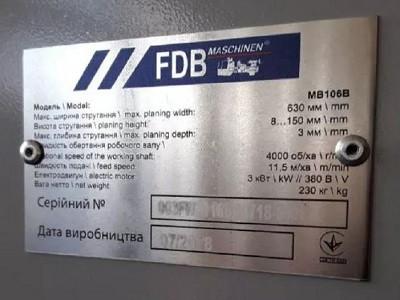 Рейсмусовый станок FDB Maschinen MB 106B