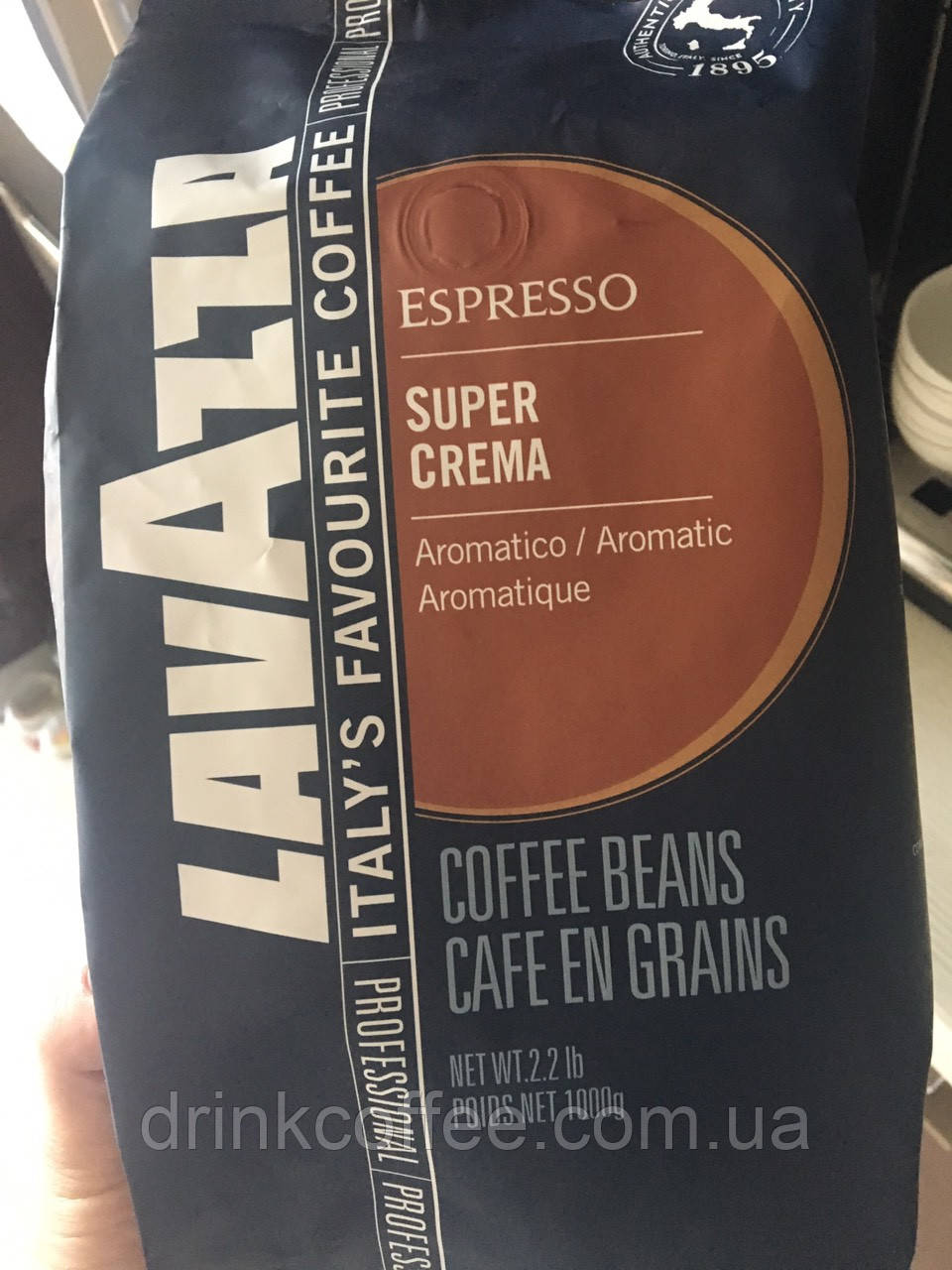 Кава Lavazza Super Crema (оригінал) 1 кг