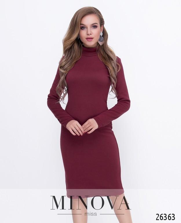 """Облегающее платье из ангоры """"Афина"""" с 42 по 48 размер"""