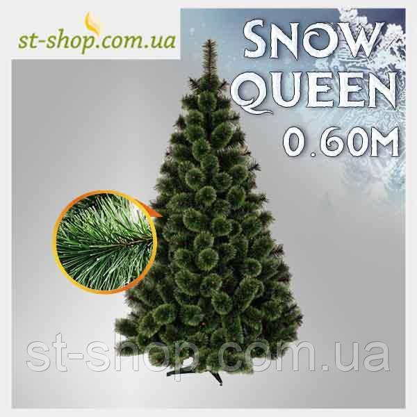 Сосна искусственная Снежная королева 0,6 метра