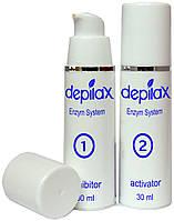 Ферментная система Depilax Enzyme System 2*50 ml