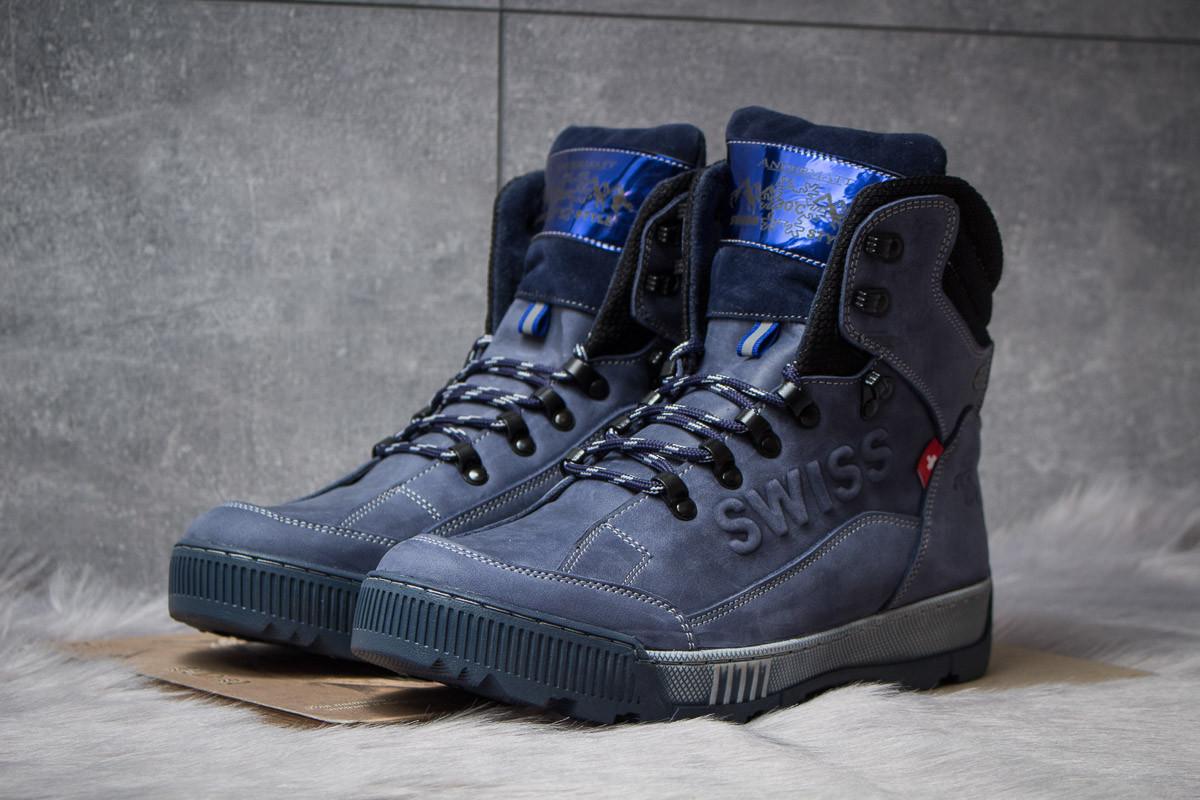 Зимние ботинки на меху  Switzerland Swiss, темно-синий (30642),  [  45 (последняя пара)  ]