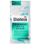 Balea Maske Feuchtigkeit, 2 x 8 ml, 16 ml  Маска влаги