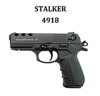 Стартовый пистолет Stalker 4918, фото 1