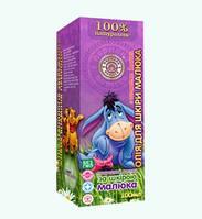 Детское массажное масло 100% натуральный продукт
