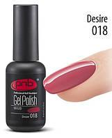 PNB Гель лак №018 Desire 8 ml