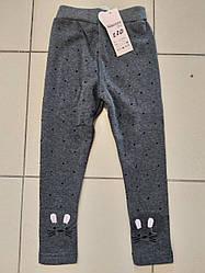 Детские лосины для девочки теплые.Венгрия.110 см 110