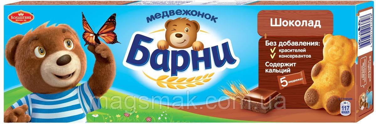 Бісквіт Барні шоколадна начинка 150г