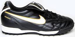 Кроссовки Nike titmpo natural , фото 3