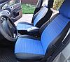 Чехлы на сиденья Шевроле Ланос (Chevrolet Lanos) (эко-кожа, модельные), фото 2