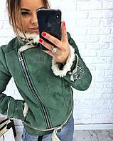 Дубленка- косуха зеленая