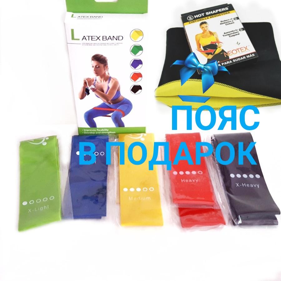 Набор резинок для фитнеса и йоги 5 шт