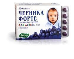Черника-форте- натуральные таблетки   для зрения  (таб №100 по 0,25 г ,Россия)