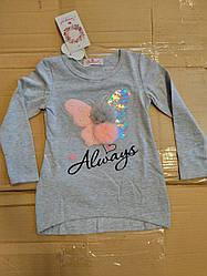 Красивая кофта для девочки. Венгрия 4 года