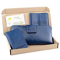 Подарочный набор №12: обложка на паспорт + обложка на документы + кошелек (синий)