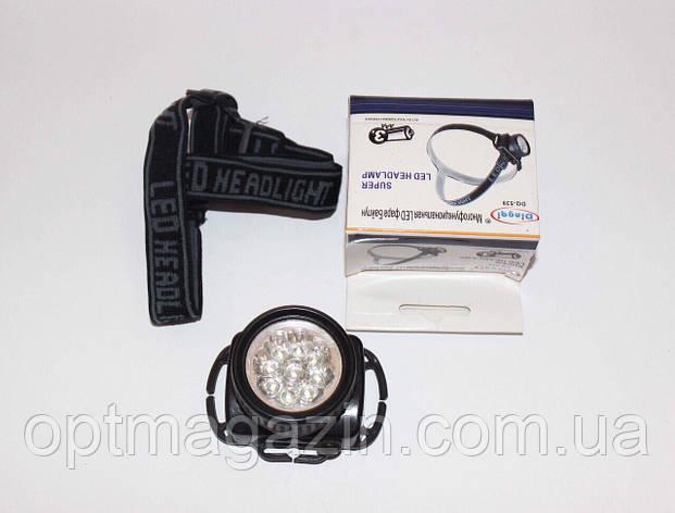 Ліхтар DQ-539 налобний 9 LED. Ліхтар DQ-539/ 3R3xAAA/ 9LED/ Кріплення на голову, фото 2