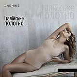 Бежевый комбидресс-майка REBECA 9902 Jasmine Lingerie, фото 4