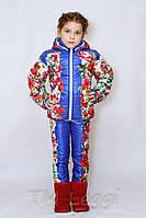 Детский теплый костюм, с узкими брюками