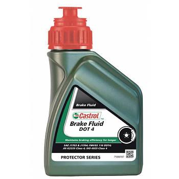 Castrol Brake Fluid DOT-4 0.5л