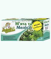 Фиточай натуральный в пакетиках Мята и Мелисса (20пак)