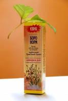 Крем  индийский травяной букет Боро Норм, 30г