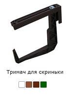 Держатель  для балконного ящика, балконный гак