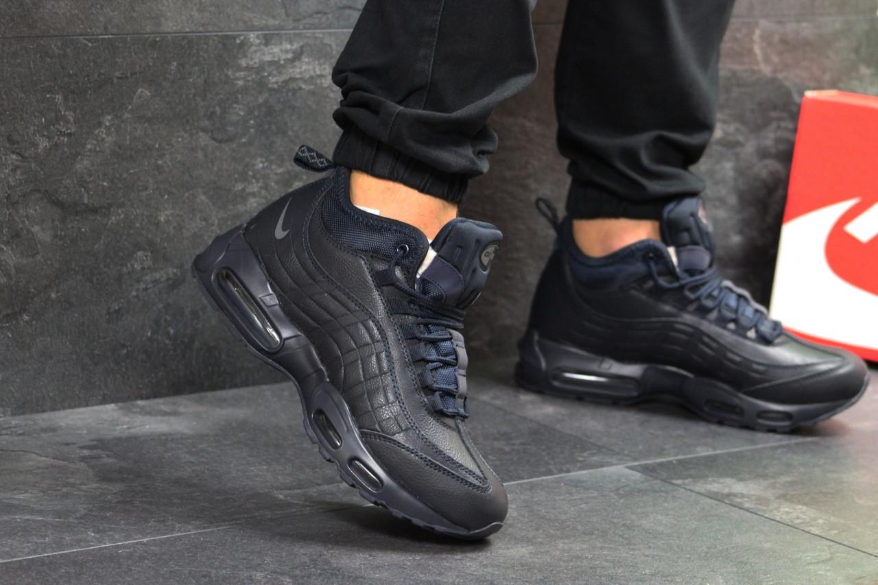 afffe1e9 Мужские кроссовки Nike 95 зима качественные стильные на меху на каждый день  удобные (синие)