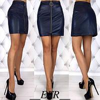 КФ9345 Женская юбка с молнией