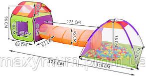 Палатка для детей Домик+ тоннель+ 200 шариков