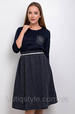 Стильное синее платье с карманом