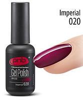 PNB Гель лак №020 Imperial 8 ml