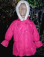 Куртка стеганая на махре с капюшоном от 1до 3 лет