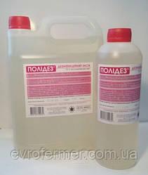 Дезинфицирующее средство Полидез-А