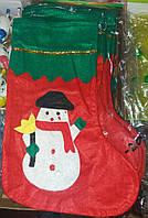 Новогодний Сапожок для ПодарковСапог Деда Мороза Упаковка 12 шт