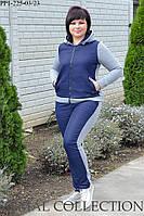 Костюм спортивный женский синий брючный трехнитка+плащевка 50,52р