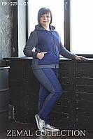 Костюм спортивный женский синий брючный трехнитка+плащевка 46,48,54,56р